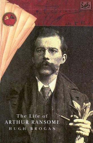 9780712652490: Life of Arthur Ransome