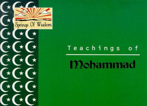 9780712671873: The Hadees-Shreef Teachings of Mohammad