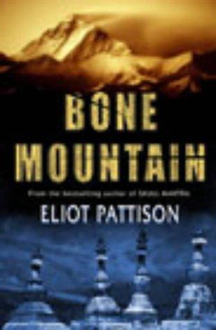 9780712673808: Bone Mountain