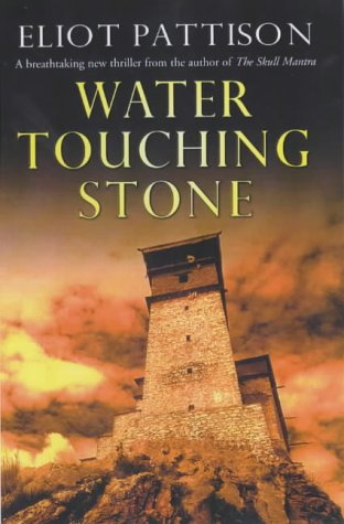 9780712680547: Water Touching Stone