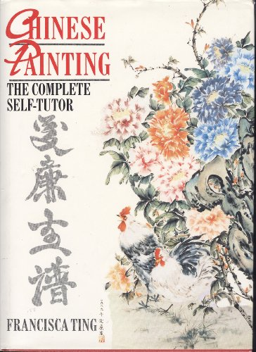9780713458411: Chinese Painting: The Complete Self Tutor