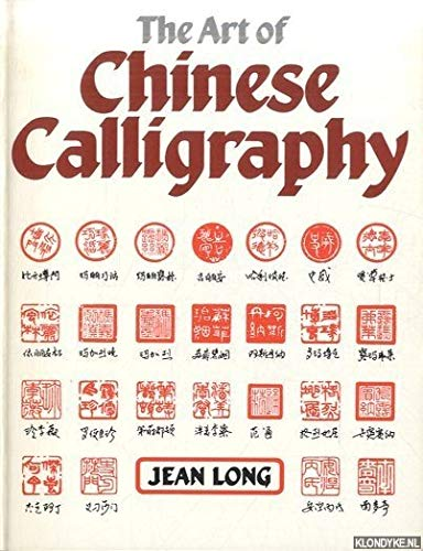 9780713717495: The Art of Chinese Calligraphy