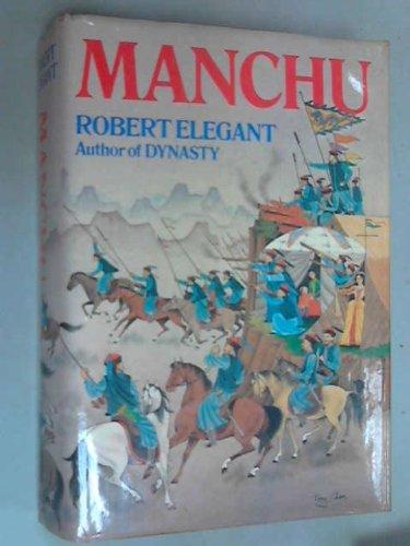 9780713913880: Manchu