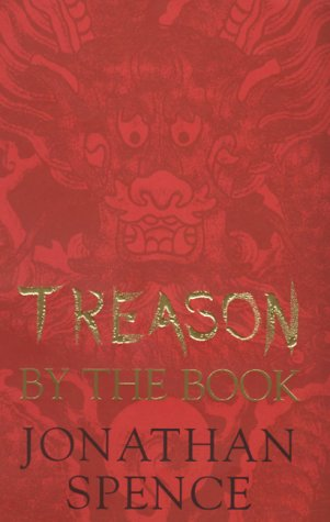 9780713994490: Treason by the Book (Allen Lane History)