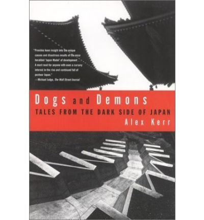 9780713996395: Dogs and demons: The fall of modern Japan
