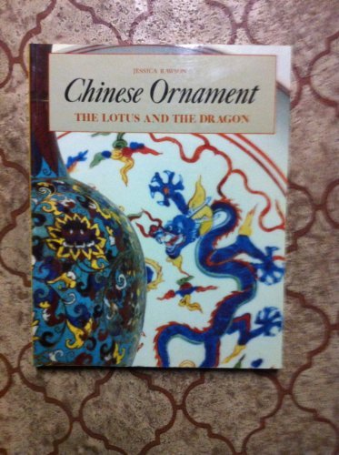 Chinese Ornament: The Lotus and the Dragon