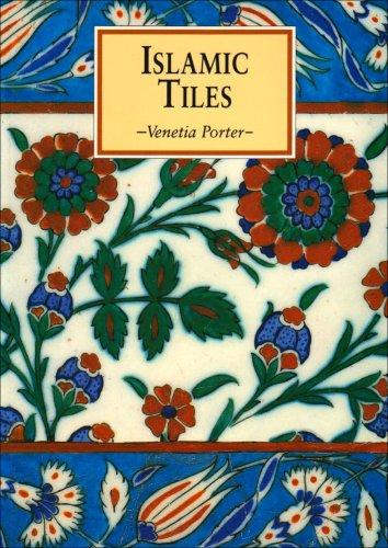 Islamic Tiles (Eastern Art) - Venetia Porter