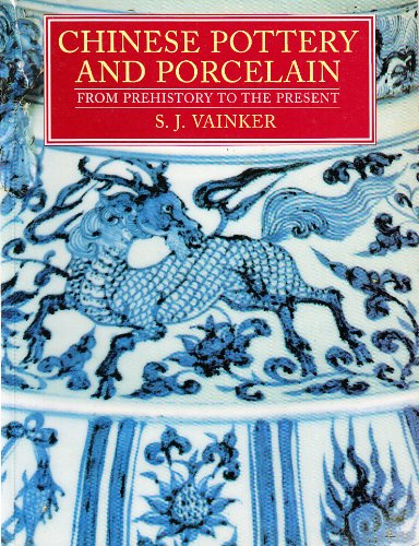 9780714114705: Chinese Pottery and Porcelain: From Prehistory to the Present
