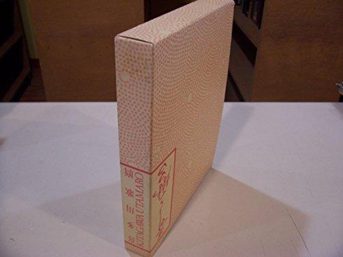 9780714114743: The Passionate Art of Kitawaga Utamaro