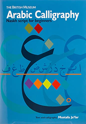 9780714114996: Arabic Calligraphy: Naskh Script for Beginners