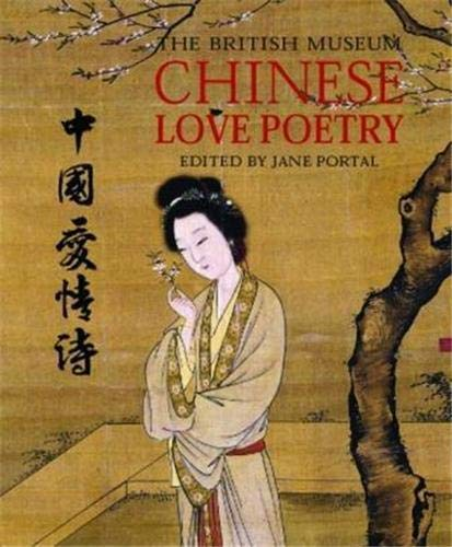 9780714124131: Chinese Love Poetry (Gift Books)