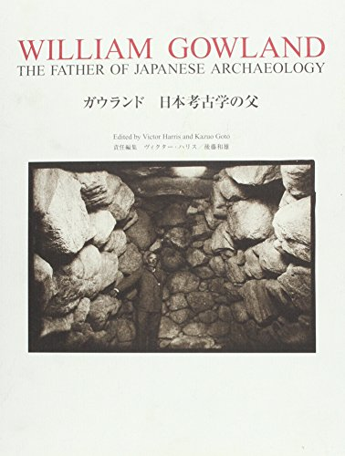 9780714124209: William Gowland: The Father of Japanese Archaeology (None)