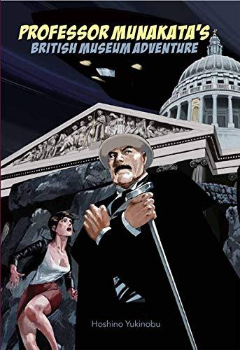 9780714124650: Professor Munakata's British Museum Adventure