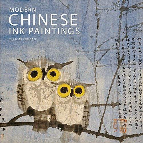9780714124704: Modern Chinese Ink Paintings