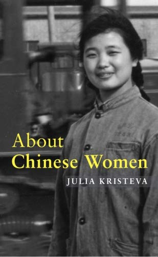 9780714525228: About Chinese Women