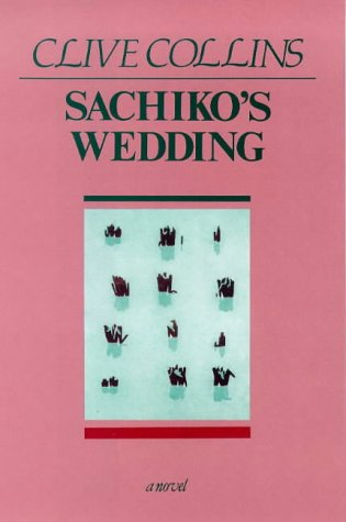 9780714529103: Sachiko's Wedding: A Novel