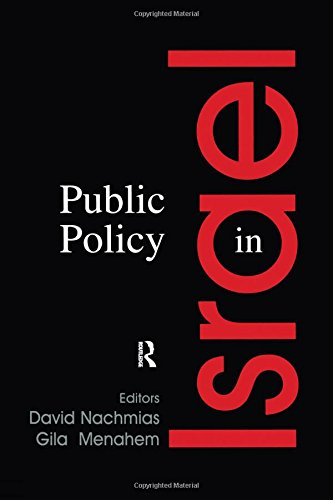 9780714650906: Public Policy in Israel (Israeli History, Politics and Society)