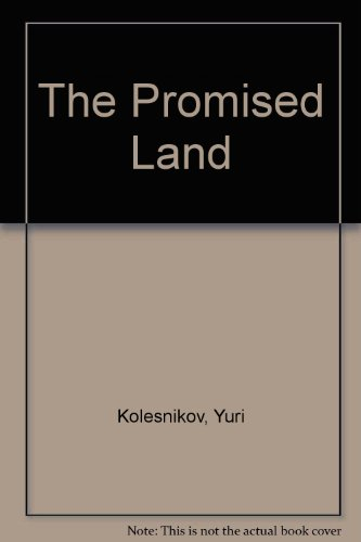 9780714712888: THE PROMISED LAND.