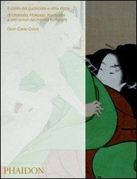 9780714859620 Il Canto Del Guanciale E Altre Storie Abebooks 0714859621