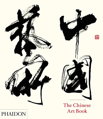 9780714865751: The chinese art book