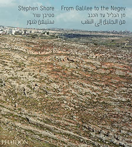 9780714867069: From Galilee to the Negev