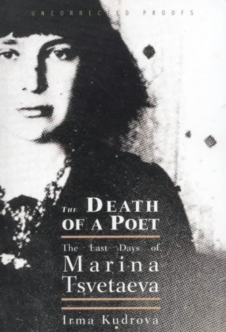 9780715632628: Death Of A Poet: The Last Days Of Marina Tsvetaeva