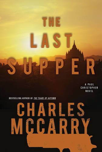 Last Supper: Charles McCarry