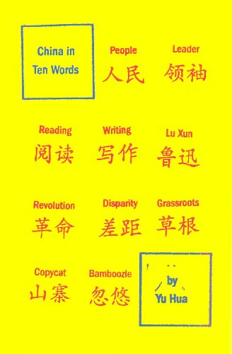 9780715643266: China in Ten Words