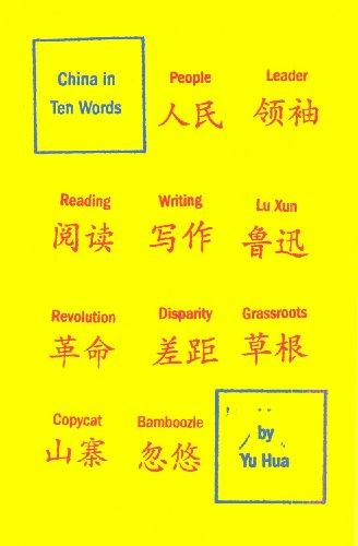 9780715643266: China in Ten Words. Yu Hua