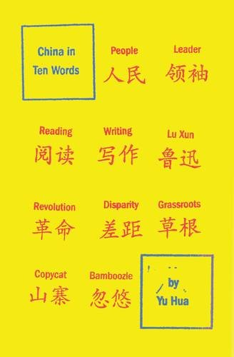 9780715644058: China in Ten Words