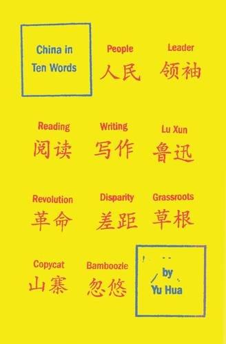 9780715644058: China in Ten Words