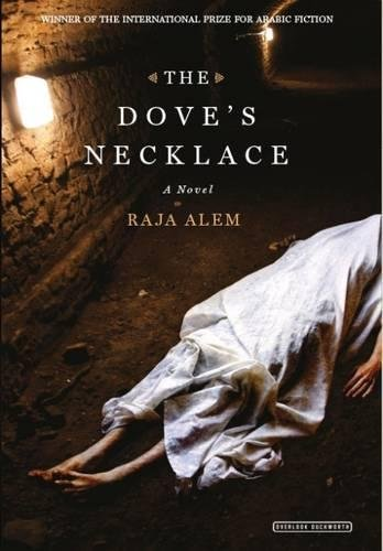 9780715651759: The Dove's Necklace