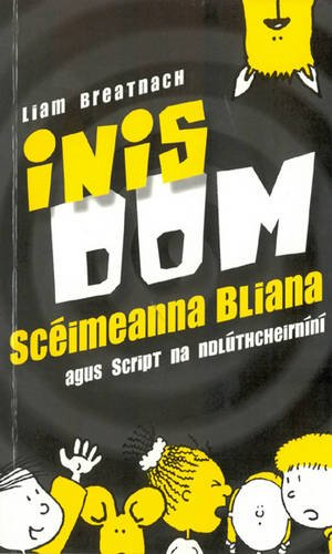 9780717133246: Inis Dom: Teacher's Book