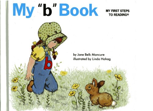 9780717265015: My b Book (My First Steps to Reading)