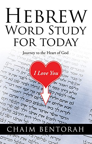 9780718038816: Hebrew Word Study for Today