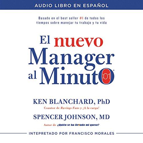 9780718077709: El nuevo mánager al minuto / One Minute Manager: El método gerencial más popular del mundo