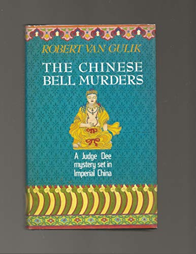 9780718133030: The Chinese Bell Murders