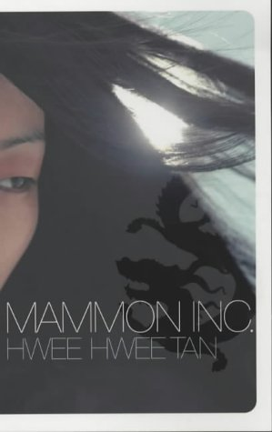 9780718142568: Mammon Inc