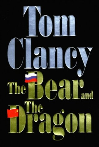 9780718143374: The Bear and the Dragon