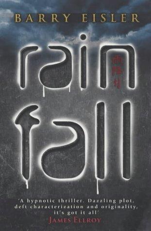 9780718145576: Rain Fall