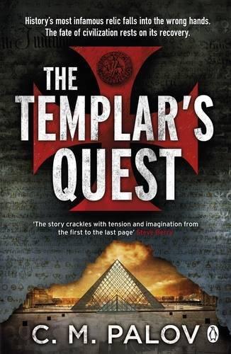 9780718158101: Templars Quest