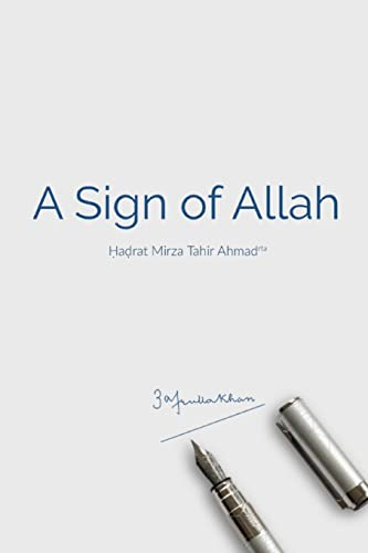 9780718827793: Murder in the Name of Allah (Anselm)
