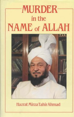 9780718828059: Murder in the Name of Allah