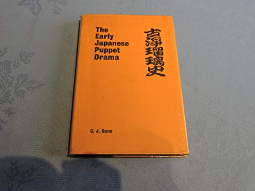 9780718901134: Early Japanese Puppet Drama