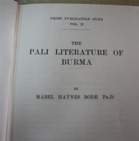 9780718909291: Pali Literature of Burma