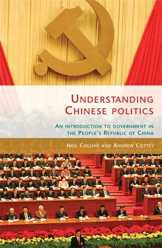 an introduction to the history and politics of the peoples republic of china Lessons from history the first two decades following the founding of the people's republic of china in 1949 was marked by periods of substantial growth in per capita gdp growth, the growth of output per person, followed by sharp reversals.