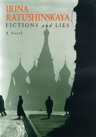 9780719556852: Fictions and Lies: A Novel