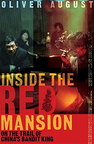 9780719560170: Inside the Red Mansion