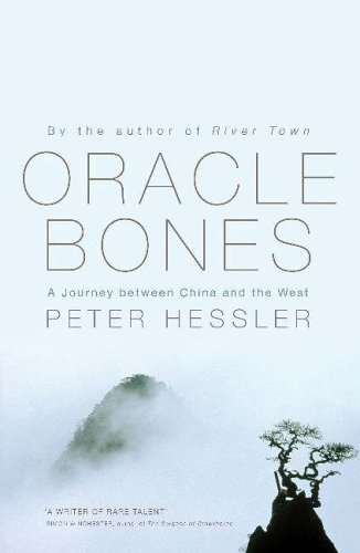 9780719564406: Oracle Bones: A Journey Between China and the West
