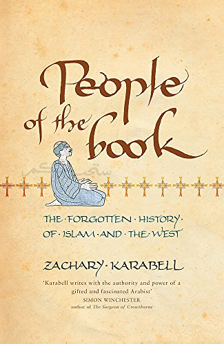 9780719567551: People of the Book